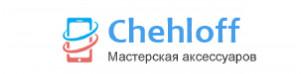 chehloff